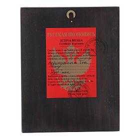Icona russa Adorazione tre Magi 14x10 cm s3