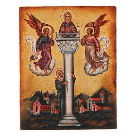 Icona russa San Giovanni sulla colonna 14x10 cm s1