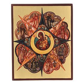 Icona russa Roveto Ardente 14x10 cm s1