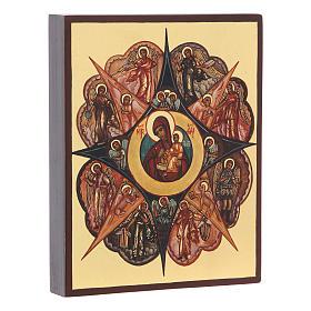 Icona russa Roveto Ardente 14x10 cm s2