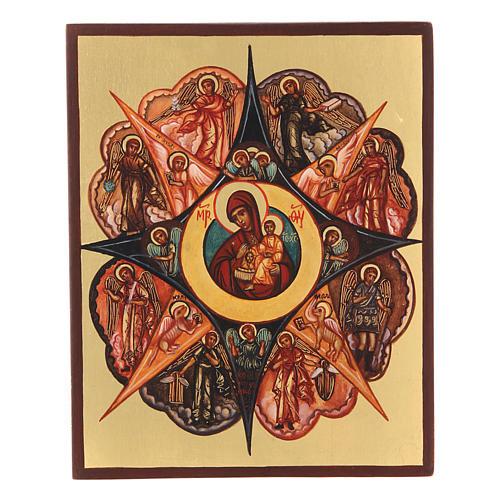 Icona russa Roveto Ardente 14x10 cm 1