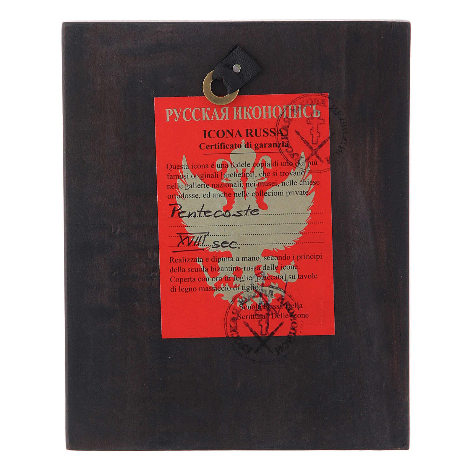 Icône russe Pentecôte 14x10 cm 4