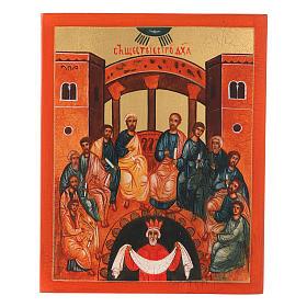 Icona russa Pentecoste 14x10 cm s1