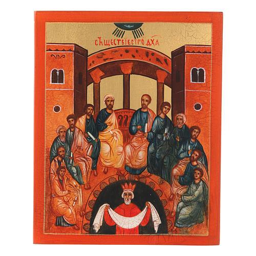Icona russa Pentecoste 14x10 cm 1