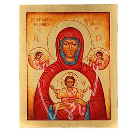 Icona russa Maria che scioglie i nodi 21X17 cm s1