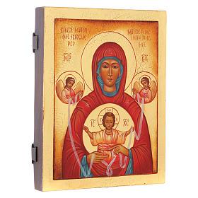 Icona russa Maria che scioglie i nodi 21X17 cm s2
