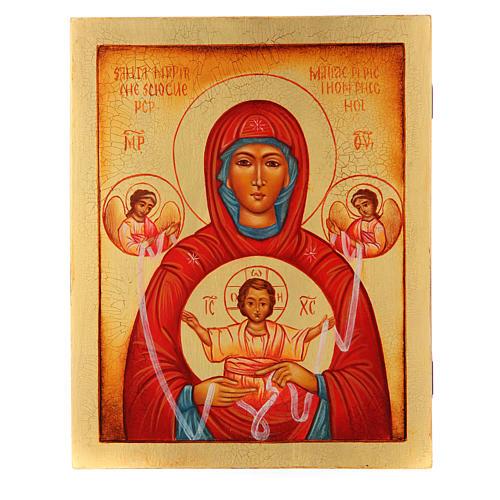 Icona russa Maria che scioglie i nodi 21X17 cm 1