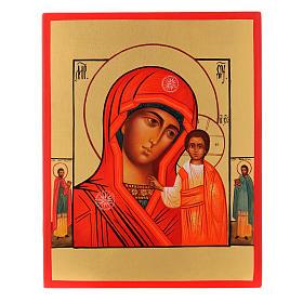 Icona russa Madonna di Kazan 21X17 cm s1
