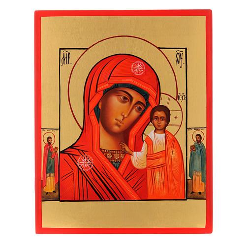 Icona russa Madonna di Kazan 21X17 cm 1