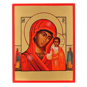 Russian icon Our Lady of Kazan 21x17 cm s1