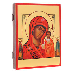 Russian icon Our Lady of Kazan 21x17 cm s2