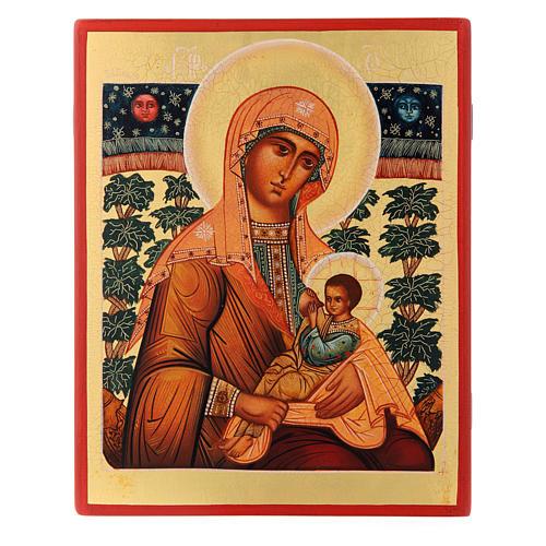 Icona russa Madonna Allattante 21X17 cm 1