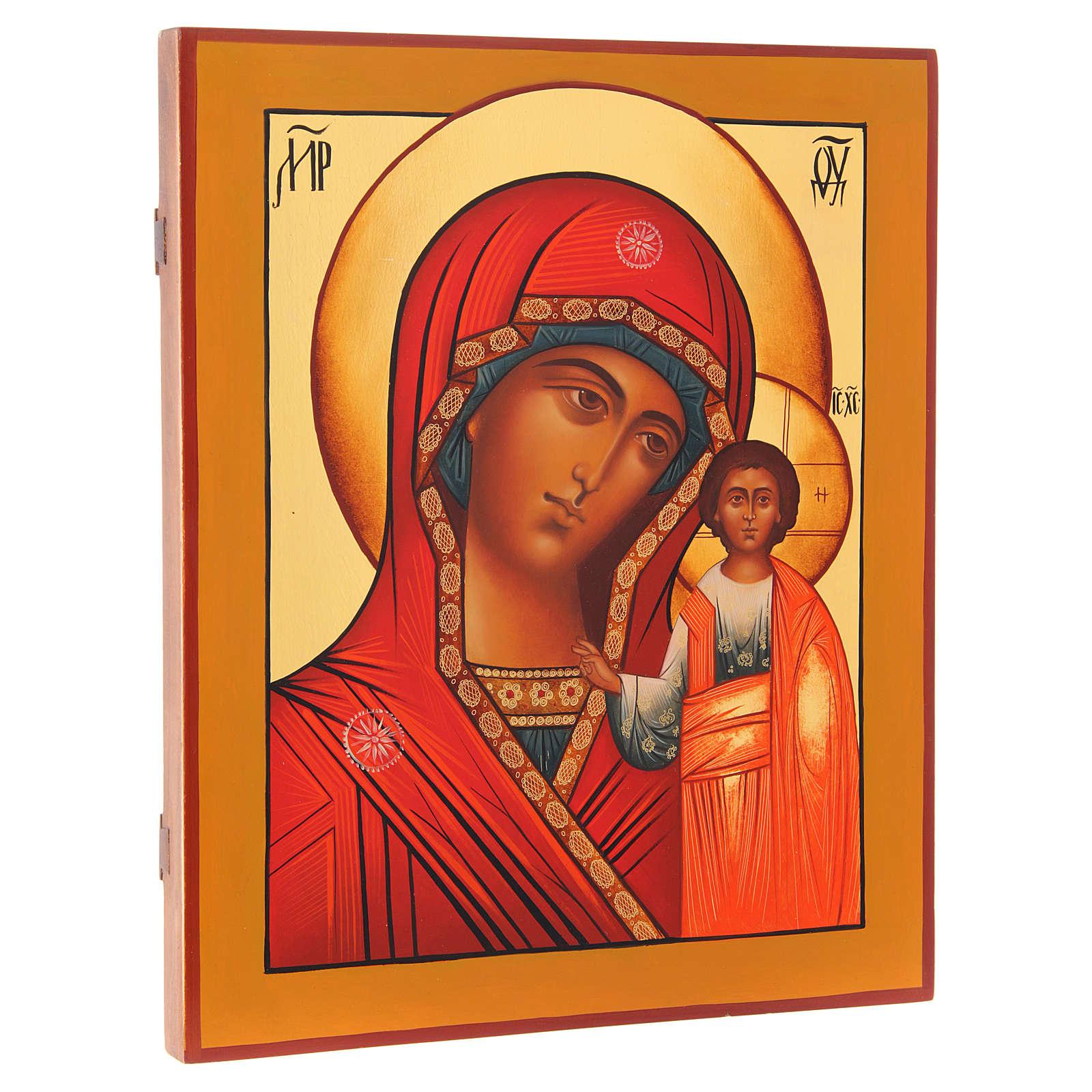 Icône russe Notre-Dame de Kazan 36x30 cm 4