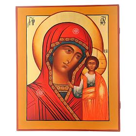 Icône russe Notre-Dame de Kazan 36x30 cm s1