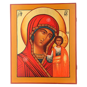 Icona russa Madonna di Kazan 36X30 cm s1