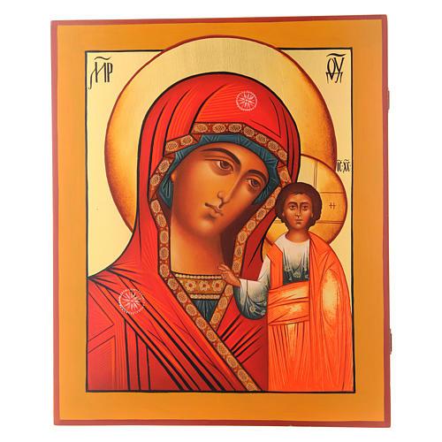 Icona russa Madonna di Kazan 36X30 cm 1