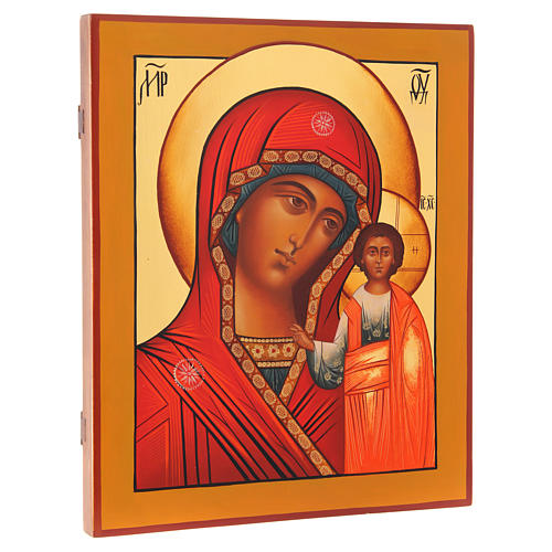 Icona russa Madonna di Kazan 36X30 cm 2