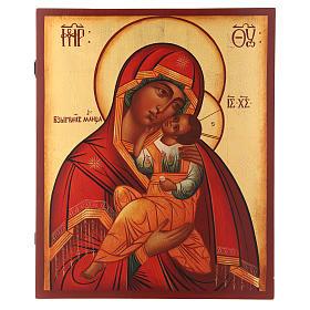 Icona russa Madonna della Tenerezza