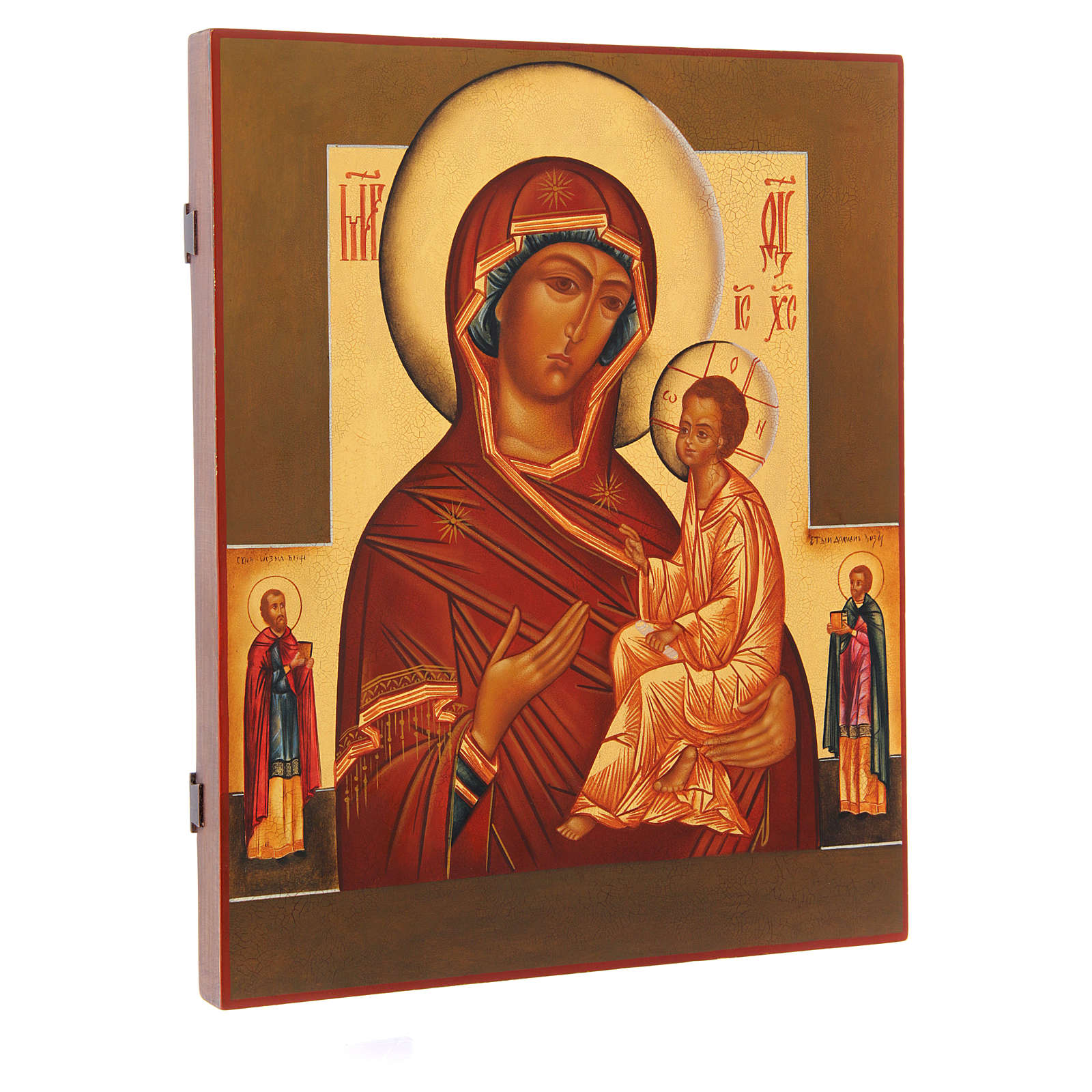 Icône russe Vierge de Tikhvin avec deux Saints 36x30 cm 4