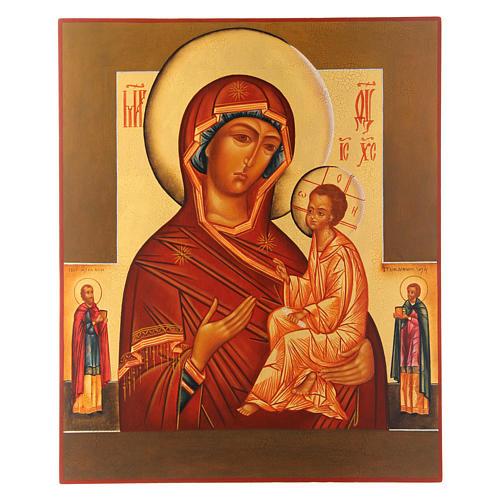 Icona russa Madonna di Tikhvin con due Santi 36X30 cm 1