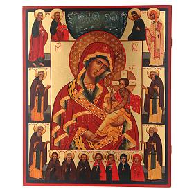 Icona russa Madonna di Suja con Trinità e Santi 36X30 cm s1