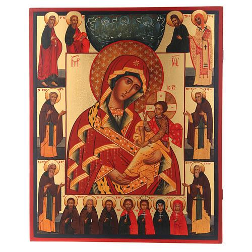 Icona russa Madonna di Suja con Trinità e Santi 36X30 cm 1