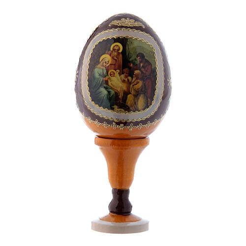 Uovo icona russa giallo découpage La Nascita di Gesù Cristo h tot 13 cm 1
