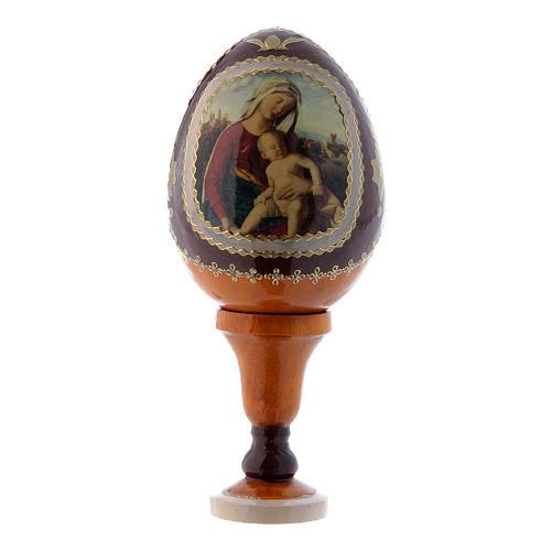 Oeuf jaune en bois découpage russe Vierge à l'Enfant h tot 13 cm