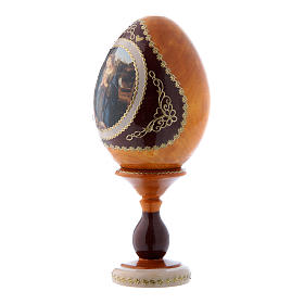 Russian Egg Madonna adoring the Child, Fabergé style, yellow 16 cm