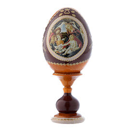 Oeuf russe La Madone du Magnificat jaune décoré main h tot 16 cm s1