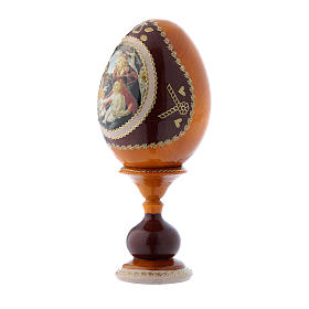 Oeuf russe La Madone du Magnificat jaune décoré main h tot 16 cm s2