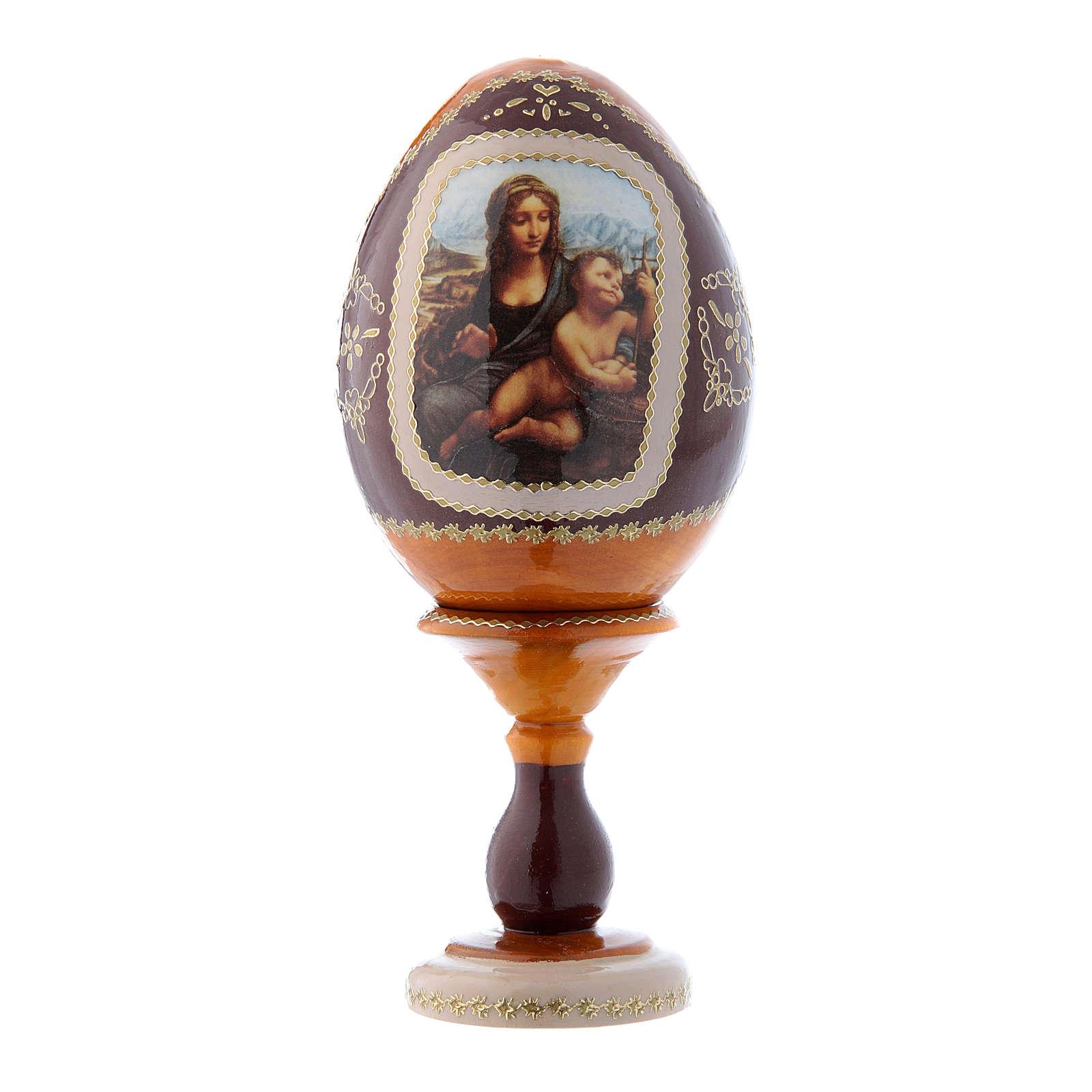Oeuf jaune russe décoré main La Madone aux fuseaux h tot 16 cm 4