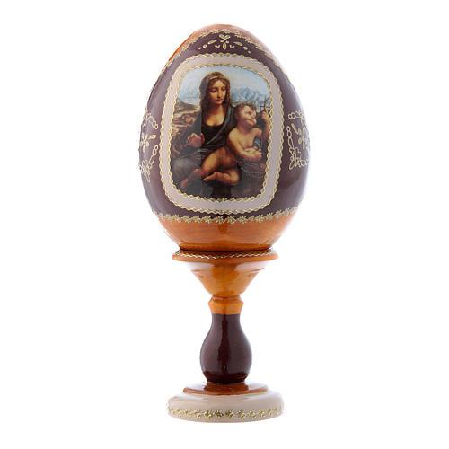 Oeuf jaune russe décoré main La Madone aux fuseaux h tot 16 cm 1
