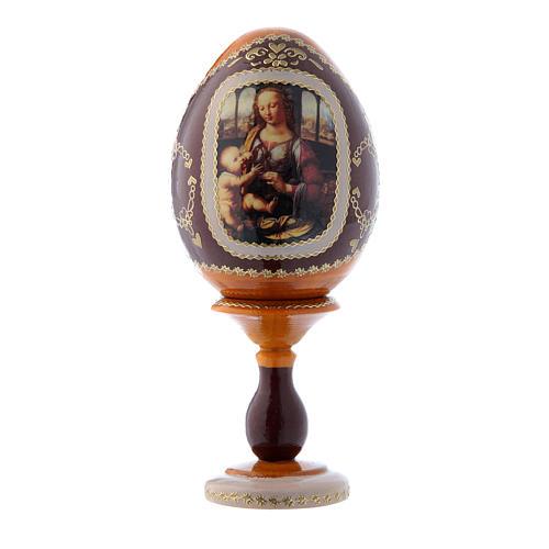 Uovo russo stile Fabergè La Madonna col Bambino giallo in legno h tot 16 cm 1