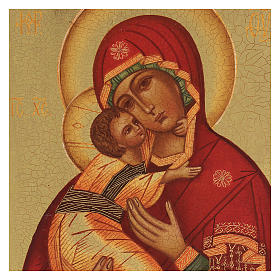Russian painted icon Our Lady of Vladimir 14x10 s2
