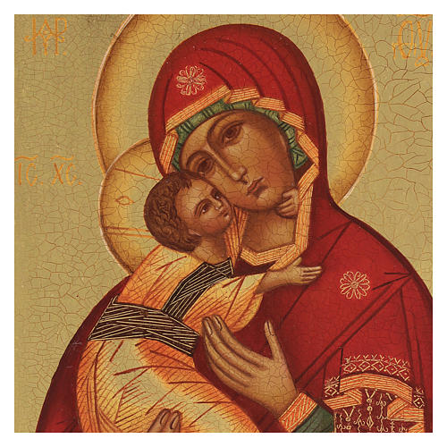 Russian painted icon Our Lady of Vladimir 14x10 2