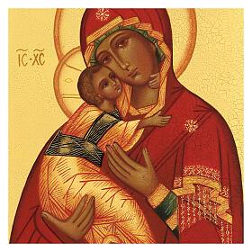 Icône russe peinte Vierge Vladimirskaya 14x10 s2