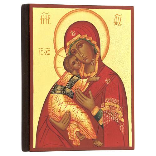 Icône russe peinte Vierge Vladimirskaya 14x10 3