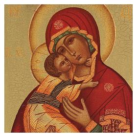 Icona russa dipinta Madonna di Vladimir 14x10 s2