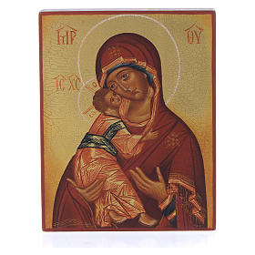 Icône russe peinte Vierge de Vladimir 13x10 cm s1