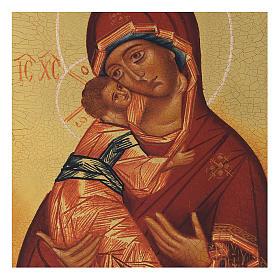 Icône russe peinte Vierge de Vladimir 13x10 cm s2