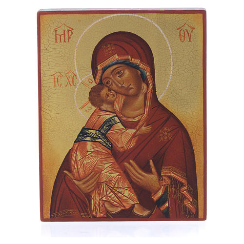 Icône russe peinte Vierge de Vladimir 13x10 cm 1