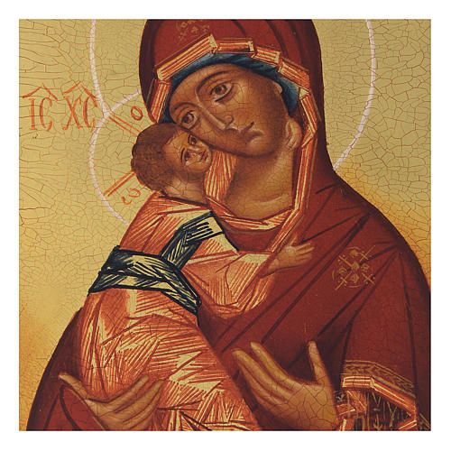 Icône russe peinte Vierge de Vladimir 13x10 cm 2