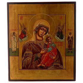 Icona russa Madonna del Perpetuo Soccorso 30x25 cm metà XX secolo s1