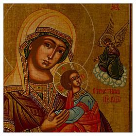 Icona russa Madonna del Perpetuo Soccorso 30x25 cm metà XX secolo s2