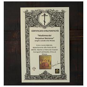 Icona russa Madonna del Perpetuo Soccorso 30x25 cm metà XX secolo s4