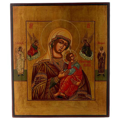 Icona russa Madonna del Perpetuo Soccorso 30x25 cm metà XX secolo 1
