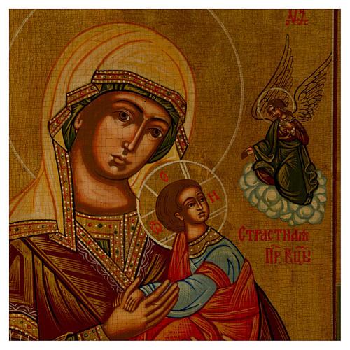 Icona russa Madonna del Perpetuo Soccorso 30x25 cm metà XX secolo 2