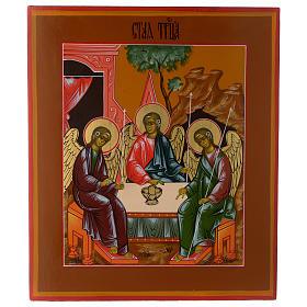 Icona russa Trinità di Rublev 30x25 cm fine XX secolo s1