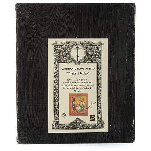 Icona russa Trinità di Rublev 30x25 cm fine XX secolo 5